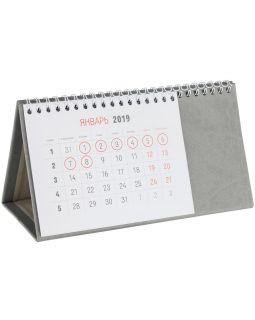 Календарь настольный Brand, серый
